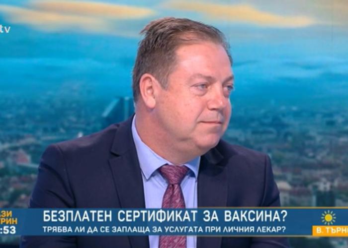 Д-Р ИВАН МАДЖАРОВ: СЕРТИФИКАТЪТ ЗА ПРИКЛЮЧИЛА ИМУНИЗАЦИЯ Е БЕЗПЛАТЕН