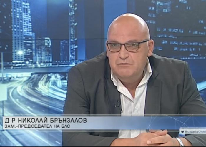 Dr. Brunzalov: Administration of dropping limits in hospitals, this is a way of control