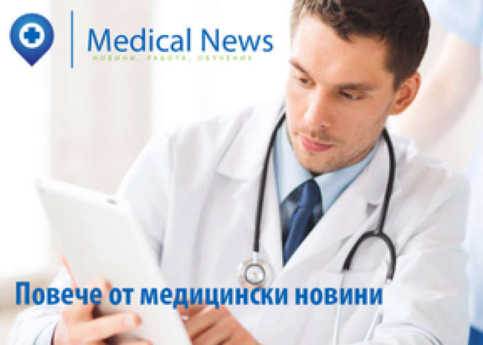 Medical Training for Doctors - Highlights of the Week