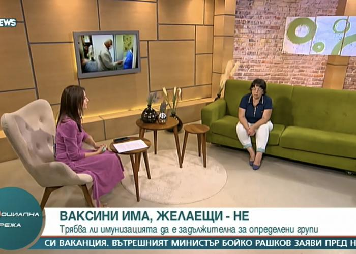 Д-Р НИКОЛОВА: НАЙ-ДОБРАТА ВАКСИНА Е ПОСТАВЕНАТА