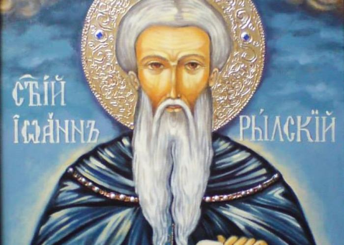 Happy 19th October - Day of the Bulgarian Doctor!