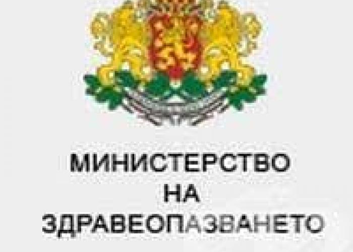 ДОПЪЛНИТЕЛНИ ПРОТИВОЕПИДЕМИЧНИ МЕРКИ СЕ ВЪВЕЖДАТ ОТ ВЕЧЕРТА НА 27.11.2020 Г