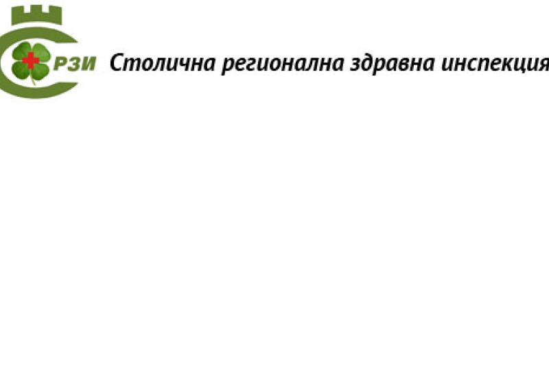 ВТОРА МБАЛ-СОФИЯ ЕАД РЕОРГАНИЗИРА ДЕЙНОСТТА СИ ВЪВ ВРЪЗКА С COVID-19