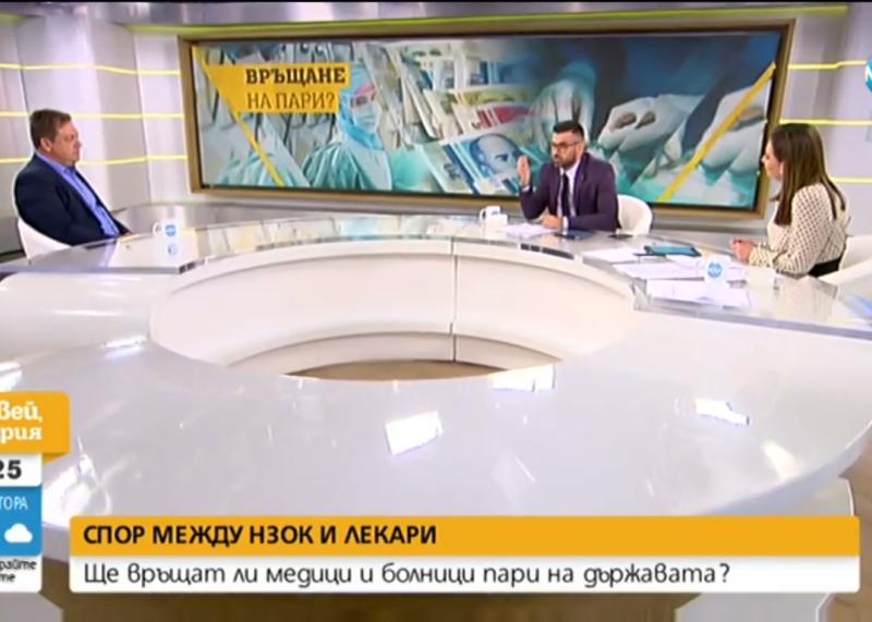 """Д-Р ИВАН МАДЖАРОВ: """"НИКОЙ ЛЕКАР НЯМА ДА ВРЪЩА ПАРИ"""""""